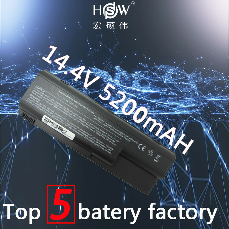 5200MAH 8 Cell Laptop Battery For HP Pavilion DV8000 Battery, ForDV8040US DV8100 DV8235EA DV8240US batteria akku