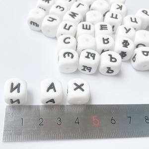 Image 3 - 100pcs teether סיליקון חרוזים צעצוע רוסית האלפבית חרוז 12MM אנגלית מכתב לעיסת חרוזים עבור בקיעת שיניים שרשרת מוצץ שרשרת