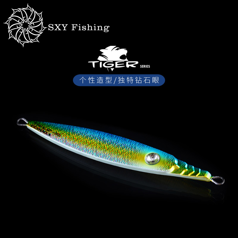 SXY FISHING Diamond Eye-TIGER Tiger series Lead Fish Jigging lure Trolling Lure Deep sea tow fishing noctilucent effect 90g 150g