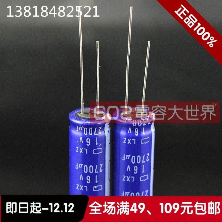 2019 Hot Sale 20PCS/50PCS Japan NIPPON Electrolytic Capacitor 16v2700uf 2700uf 10v LXZ 105 Degrees 12.5*30 Free Shipping