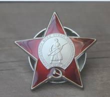 Ordem de União Soviética URSS Medalha Emblema da estrela Vermelha