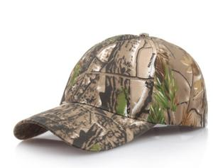 separation shoes 4c843 29456 Camo Baseball Cap Men Camouflage Tactical Casquette Hats