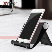 купить Phone Holder Stand for iPhone 8 X 7 6 Mobile Phone Stand Samsung Galaxy note 8 S9 note8 Tablet Stand Desk Phone Holder for IPAD по цене 94.37 рублей