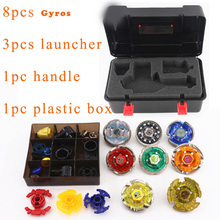 Spin Tops Arena Set Toys Spinning Top  Battle Game Toys Gift For Children Toys Spin Tops box kids gifts