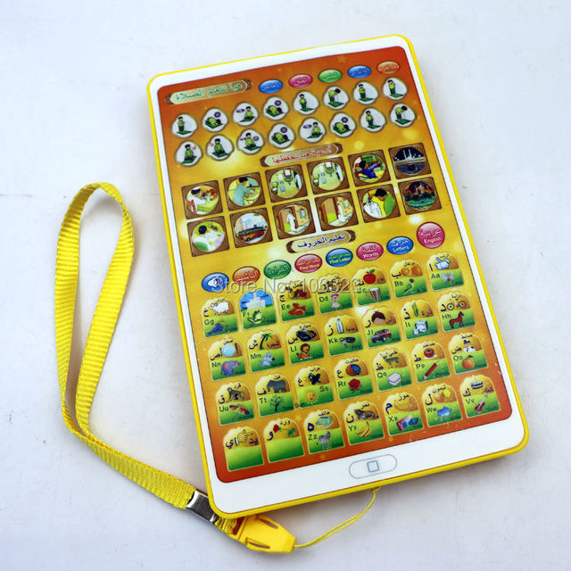English + Arabic Mini IPad Design Toys Tablet, Children Learning Machines, Islamic Holy Quran Toy, Worship + Word + Letter
