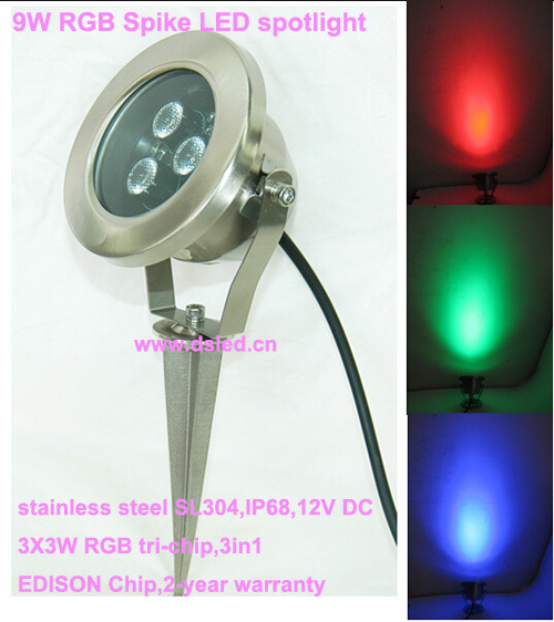 ФОТО Free shipping by DHL !! CE,IP68,9W RGB outdoor LED spotlight with spike,Spike LED spotlight,12V DC, DS-10-28-9W-RGB, RGB 3in1