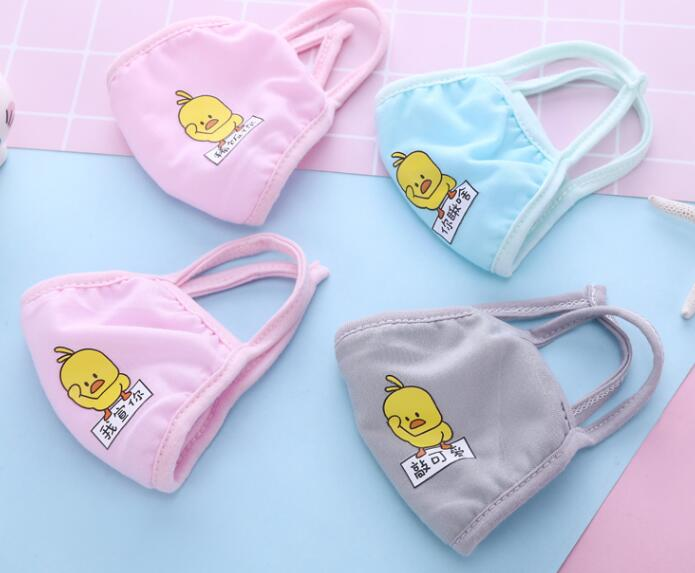 Children's Spring Summer Cartoon Cotton Mask Kids Sunscreen PM 2.5 Breathable Mouth-muffle R1084