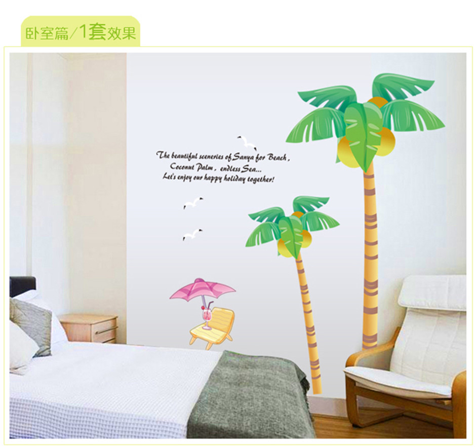 Palm Tree Bedroom Furniture Online Get Cheap Palm Tree Set Aliexpresscom Alibaba Group