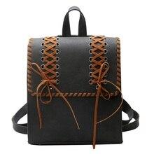 2017 новый вязание старинные рюкзак женщин пу кожа kanken back pack school девушки сумки женские известный bagpack mochilas rugzak