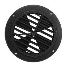 1 шт., 6,5 дюйма, круглая Жалюзийная решетка для вентиляции домов на колесах, лодок, детали для вентиляции с УФ защитой, толщина 0,7 дюйма, полипропилен пластик