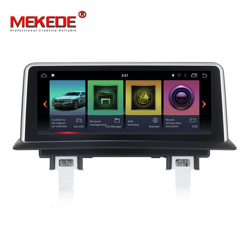2G RAM 32G ROM Android 7.1 lecteur DVD multimédia de voiture pour BMW 1 série E81 E82 E87 E88 I20 2004-2011 Navigation AutoRadio GPS Wifi