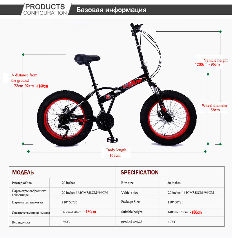 HTB1N09DXlr0gK0jSZFnq6zRRXXa7 Folding bicycles for men and women snow bicycles portable bicycle shifting shock absorption small wheel 20 inch mountain bike