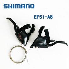 Пара велосипед Shimano тормоза+ Rapidfire шестерни переключения 24 скорости ST-EF51 22,2 мм Бар
