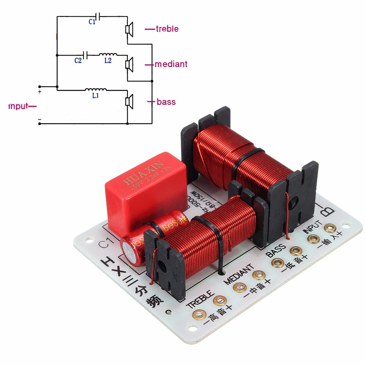 New Multi Speaker 3 Unit Audio Frequency Divider Way Crossover Passive Circuit Diagram Images Of 2 Filters 150w Acoustic Components In From Electronic