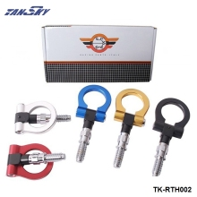 TANSKY - Racing Billet Aluminum Tow Hook Front Rear For BMW European Car Trailer(Bule/Red/golden/Black/silver) TK-RTH002