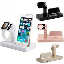 Для iphone 7 Зарядки Док Зарядное Подставка для iphone 6 6s 7 7 плюс SE 5 5S SE 6 6s Плюс 6 Плюс для Apple Watch Зарядное Устройство