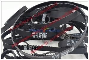 Image 4 - HTD3M correa dentada de goma de bucle cerrado, 5 uds., 354, 3M, 9 de longitud, 354mm de ancho, 9mm, 118 dientes, 3M, envío gratis