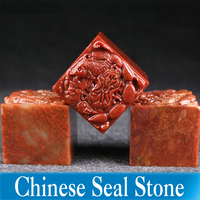 Chinese Seal Stone for Stamp Seal cutting Name Engraving Painting Calligraphy Seal cutting Stone Art Set
