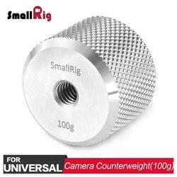 SmallRig DSLR Camera Counterweight (100g) for DJI Ronin S and Zhiyun Gimbal Stabilizer 2284