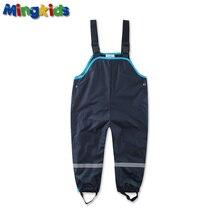 Mingkids Водонепроницаемый  ветрозащитный болоневый комбинезон мальчик девочка хлопковая подкладка немецкий  бренд 104-128  евроейский размер теплая весна осень лето
