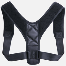 Back correction with breathable anti-humpback collarbone adjustable sitting position belt