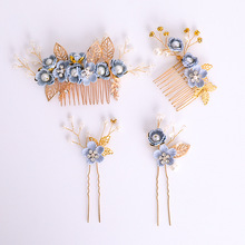 Luxury Bridal Tiara Big Pearl Flower Crystal Leaf Gold Hair Comb Elegant Temperament Blue Wedding Accessories