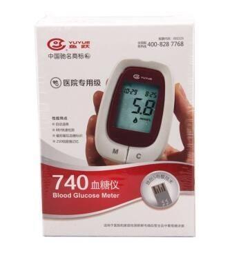 diabetes tester machine