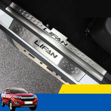 Lsrtw2017 Stainless Steel Car Door trim Sill Thredhold for Lifan X7 2016 2017 2018 2019 2020