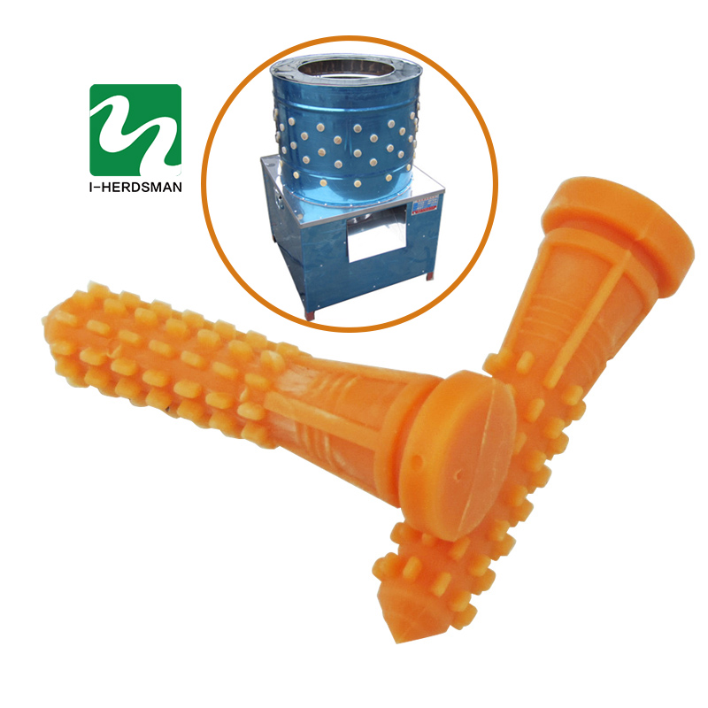 Chicken Plucker Beef tendon material corn rod 9 5 cm Poultry Plucking Fingers Hair Removal Machine