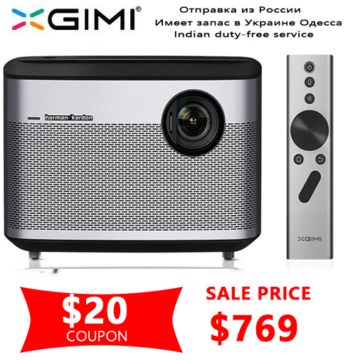 XGIMI h1 1920x1080 DLP Projector Full HD Shutter 3D Support 4K Video Projector Android 5.1 Bluetooth Wifi Home Theater Beamer original xgimi z4 aurora 4k projector led 3d full hd projetor mini projector portable dlp projector home theater cinema beamer