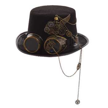 Gothic Unisex Skull Wings Glasses Top Hat Vintage Steampunk Gear Party Black Hat - DISCOUNT ITEM  7% OFF All Category