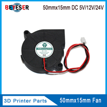 Anet A8 A6 5015 Air blower 5V 12V 24V Ultra-quiet Oil Bearing about 7500 RPM Turbo Small Fan For 3D Printer