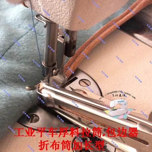 Industrial sewing machine fittings and thick material wrapping cloth wrapping machine pull cylinder piping foot folding cylinder