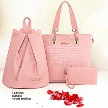 3PCS/Set Woman Girl Lady Female Pink PU Leather Messenger Bags Handbag Shoulder Bag Composite Bag Fashion Women Bag