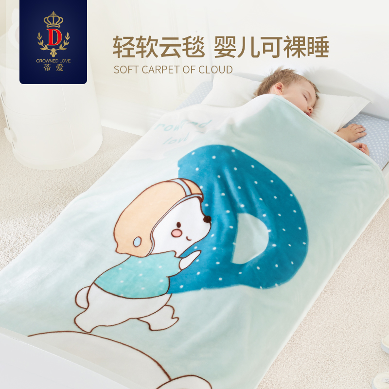 Babyfond Baby Blanket 100*140cm  Baby Blankets  Super soft  Baby Blanket Cartoon series free shipping infant children cartoon thick coral cashmere blankets baby nap blanket baby quilt size is 110 135 cm t01