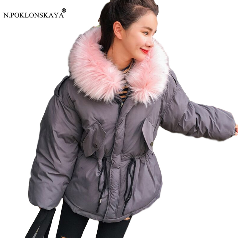 2017 Women Fashion Thick Jacket Parka Winter Warm Hoodies Coat Fur Collar Camouflage Coat Slim parkas female outwear hooded top