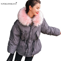 2017 Women Fashion Thick Jacket Parka Winter Warm Hoodies Coat Fur Collar Camouflage Coat Slim parkas female outwear hooded top