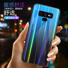 Tempered Glass Case for Samsung Galaxy Note 9 8 S9 S8 Plus Gradient Color Aurora Laser Back Cover
