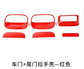 for Suzuki jimny Door Hand Shell Decorative Accessories for Door Hand Shell, Door Hand Shell, Door Wrist Cover