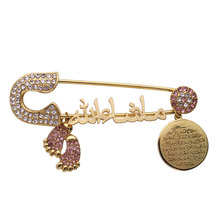 이슬람 이슬람 알라 ayatul kursi mashalla의 아랍어 스테인레스 스틸 핀 브로치 핑크 베이비 핀