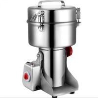 2017 2000g swing food herb rice wheat grain grinding machine commercial electric wheat grinding machine,automatic grinder mill