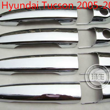Высокое качество ABS хромированная Дверная ручка Крышка для hyundai Tucson 2005 2006 2007 2008 2009 автомобиля-Стайлинг автомобиля-Чехлы