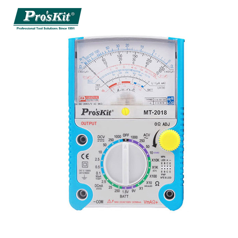 Pro'sKit MT-2018 Protective Function Analog Pointer Multimeter Safety Standard Professional Free Shipping