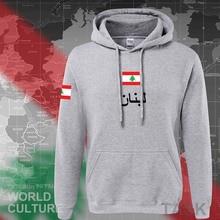 לבנוני רפובליקת לבנון קפוצ ון גברים סווטשירט זיעה חדש היפ הופ streetwear 2017 בגדי ספורט אימונית האומה LBN ערבית