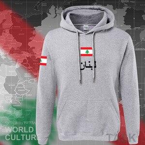 Image 1 - Libanese Repubblica Libano felpa con cappuccio da uomo felpa felpa nuovo hip hop streetwear 2017 abbigliamento sportivo tuta nazione LBN Arabo