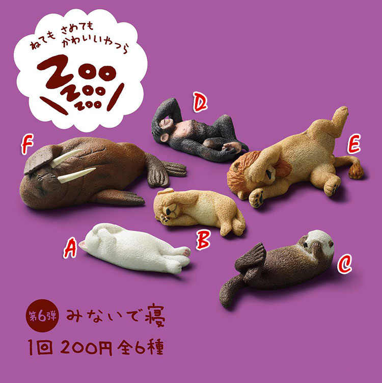 Japanese Original Capsule sleeping zoo animal collectible 6 sea otter lion kitten puppy shiba orangutan gashapon figure toy