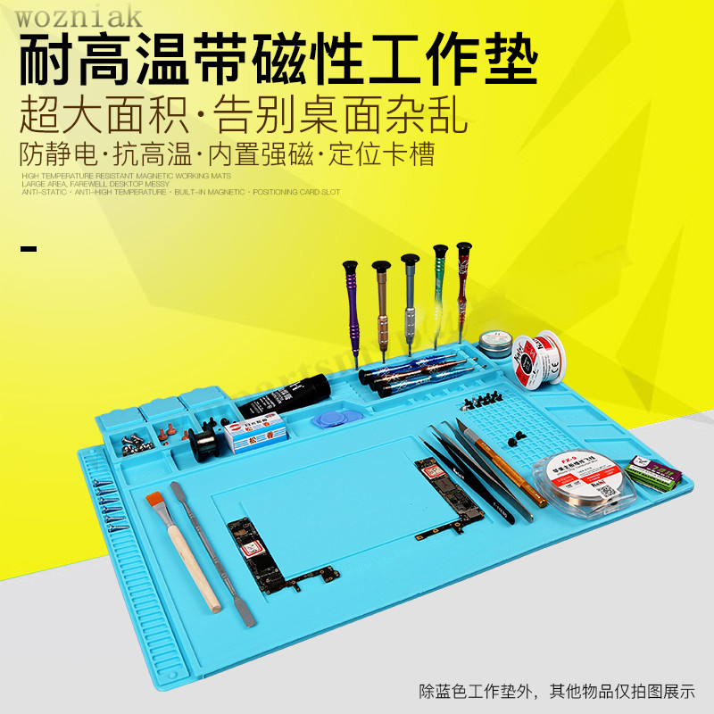 s-160-radio-magnetic-high-temperature-resistant-silicone-antistatic-mat-rubber-gasket-of-mobile-computer-repair-insulation-pad