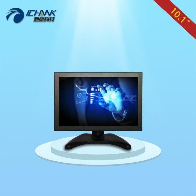 B101TC-ABHUV-H/10.1 дюймов 1920x1200 IPS экран 1080 P Полный вид металлический корпус сенсорный монитор/10.1 дюймов стальной корпус HD сенсорный дисплей;