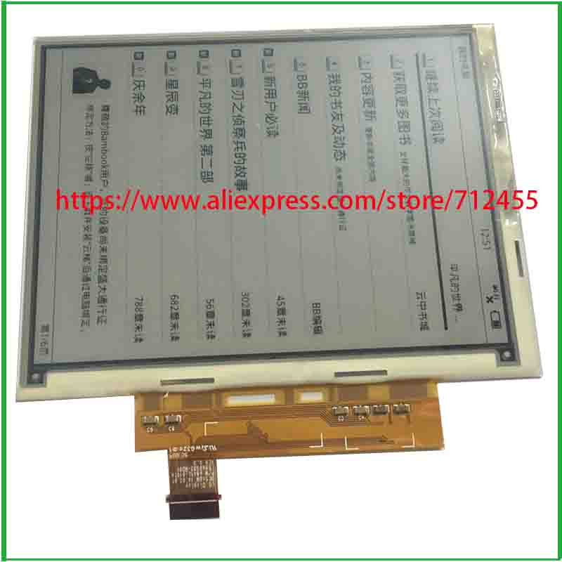 New Pocketbook 301 + Display for ebook Pro 601 602 603 pro 611 613 ED060SC4 ED060SC4(LF)