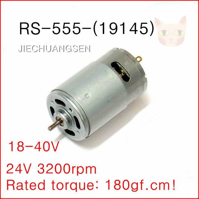 Buy Rs 555 Big Torque 24v 555 Dc Motor